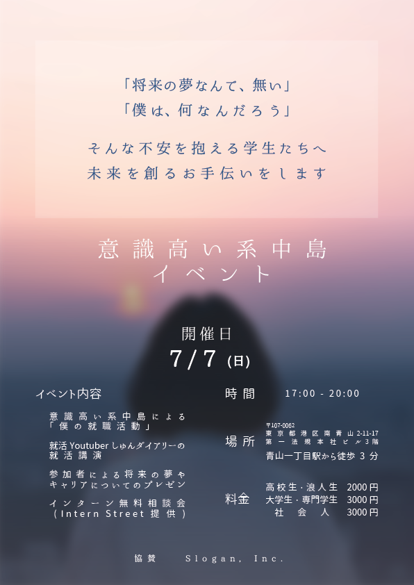 f:id:Nakajima_IT_blog:20190630193818p:plain