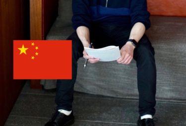 中国某最強企業に内定した就活生に情報収集法について聞いてきた