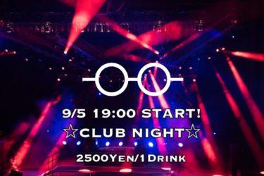 9月5日(木)にボカロやアニソンを流すクラブイベントを開催します!