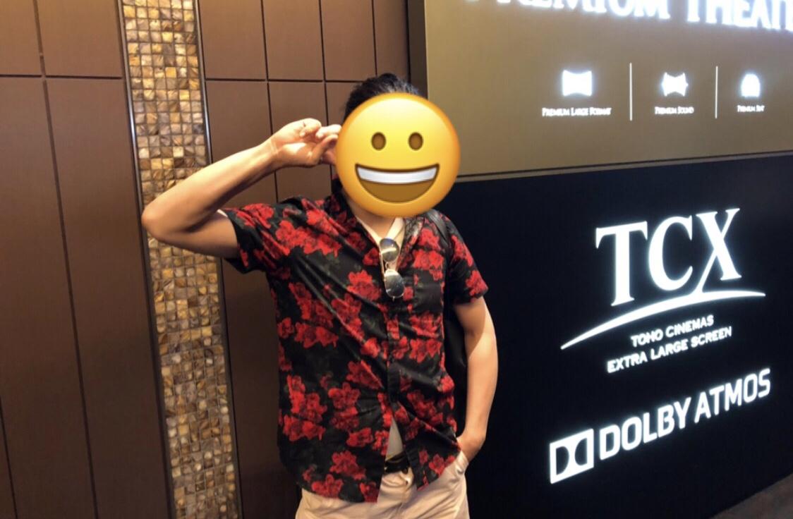 f:id:Nakajima_IT_blog:20190807154745j:plain