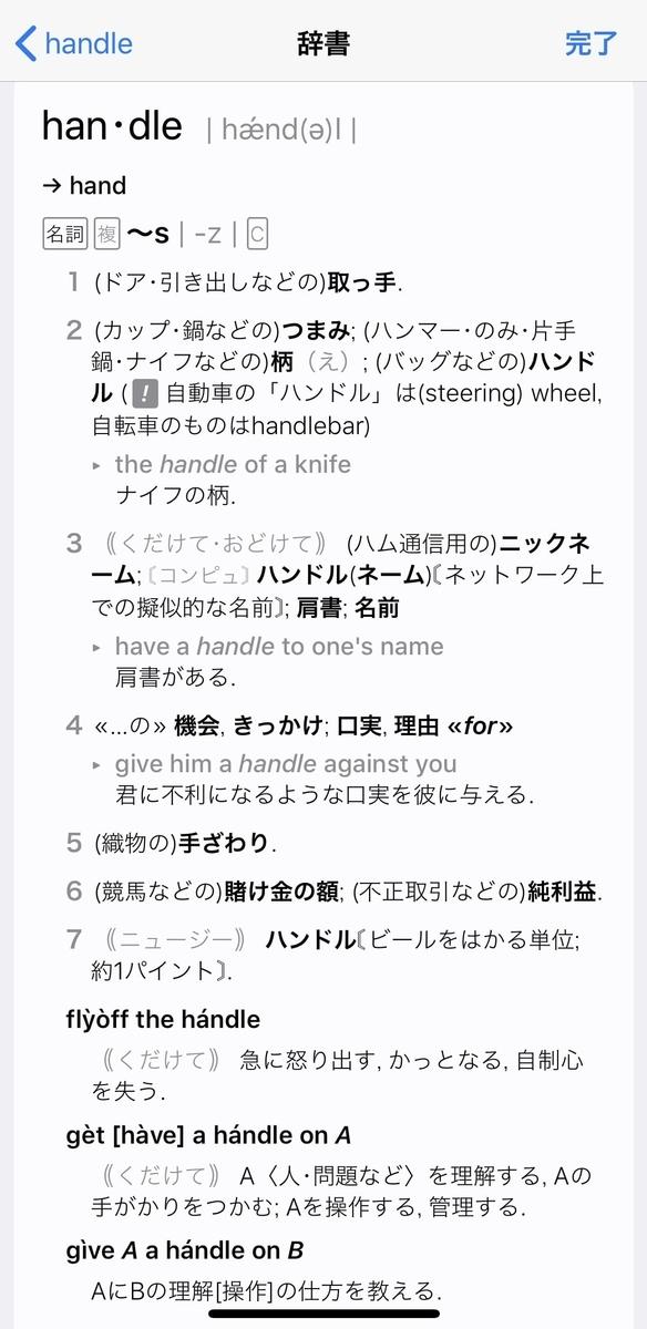 f:id:Nakajima_IT_blog:20190811140240j:plain