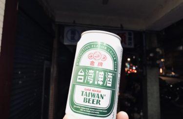 台湾マッサージと台湾ビールの夜