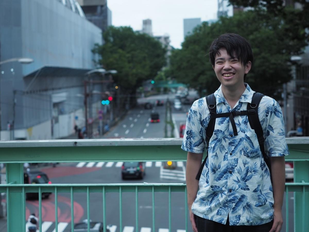 f:id:Nakajima_IT_blog:20190830202831j:plain